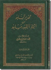 Arabic Book Cover