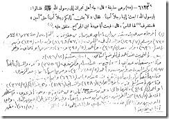 Hidaayatur-Ruwaah 2